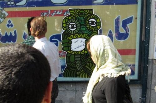 Iranian Goatse Street Art