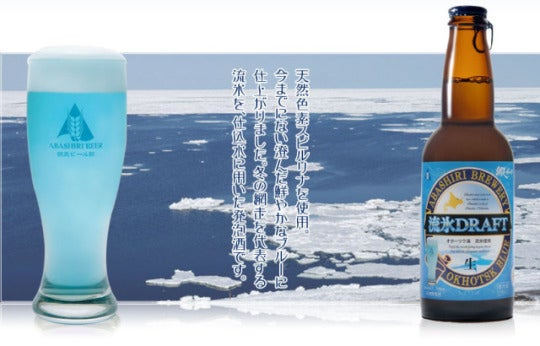 A dash of seaweed gives it the cool, icy blueish tint. I totally want a blue beer right now.