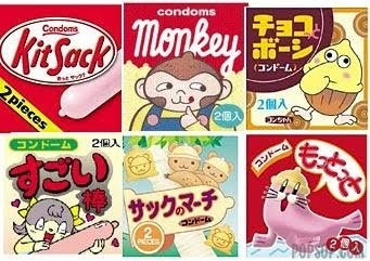 Most Adorable Condoms