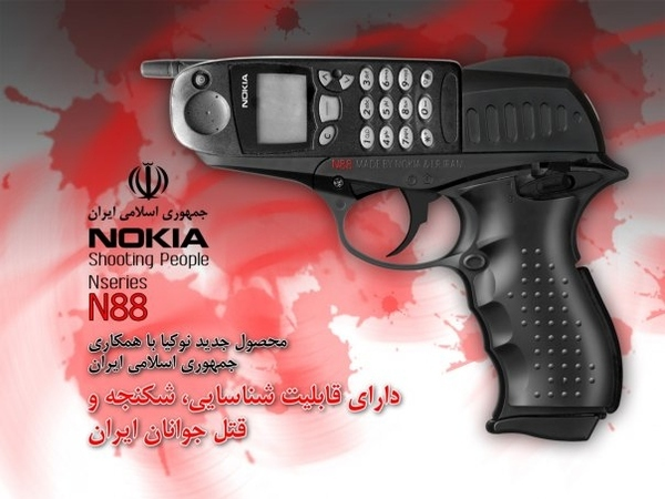Iranian Nokia Backlash