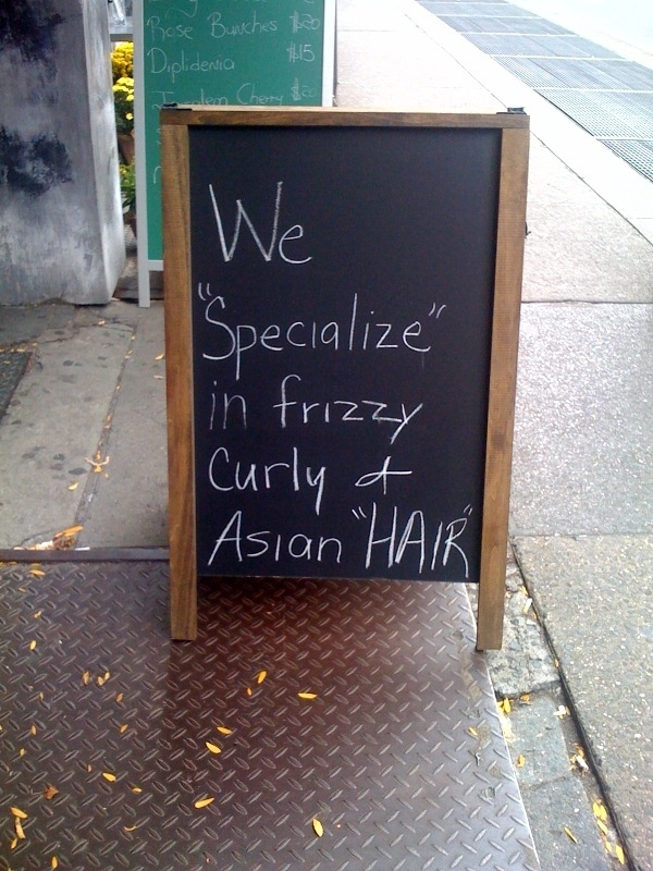 Confusing Salon Sign