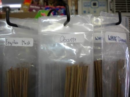 Obama Incense