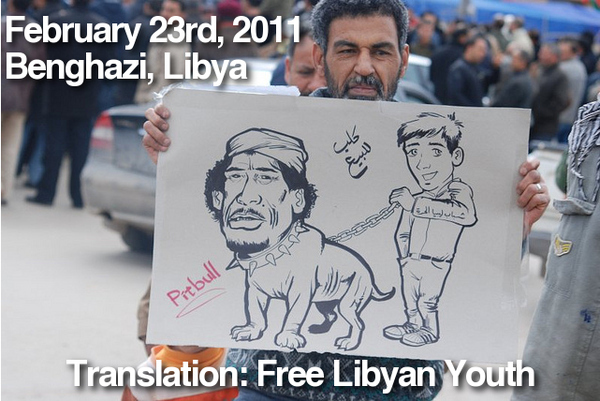 The Best Sign From Inside Libya