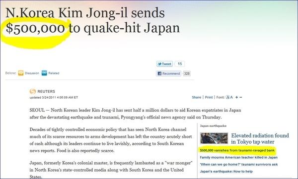 North Korea Donates $500k To Japan