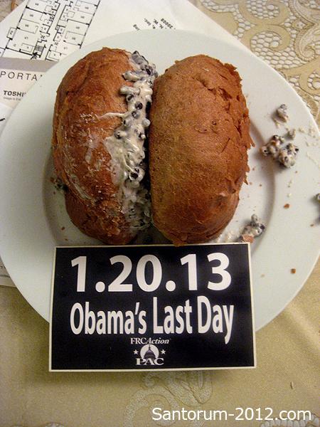 Santorum Cake