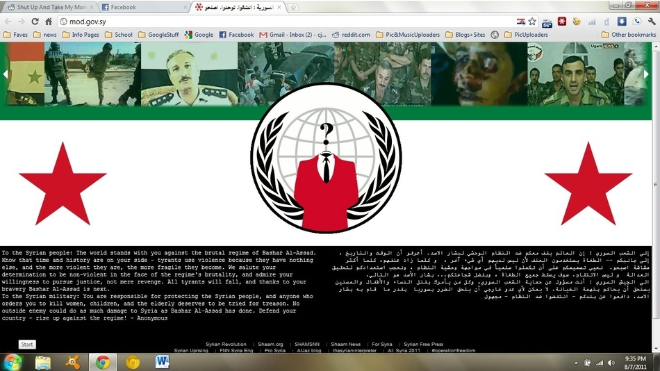 Anonymous Hacks The Syrian Ministry Of Defense Website