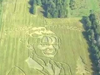Sarah Palin Corn Maze