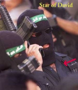 Fake Hamas