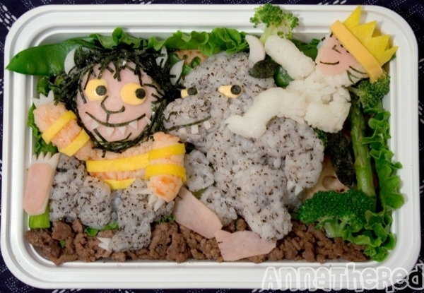 Where The Wild Things Are Bento Box