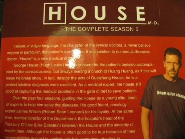 House, The Complete Season 5