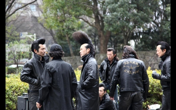 Japanese Rockabilly