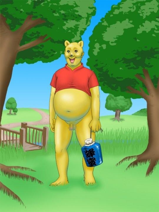 WTF Winnie The Pooh