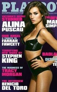 Alina Puscau Nude Photos in Playboy