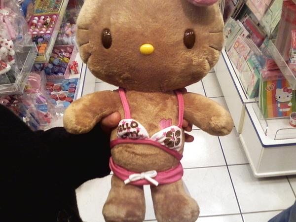 Hello Kitty Nip Slip