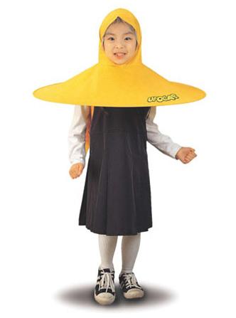 UFO Cap