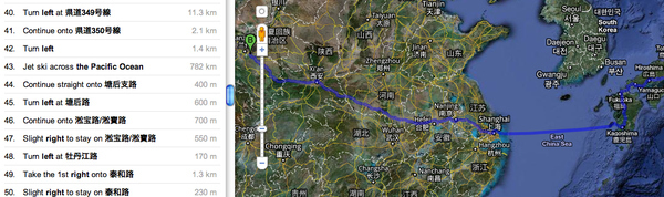 Driving Directions from Japan to China