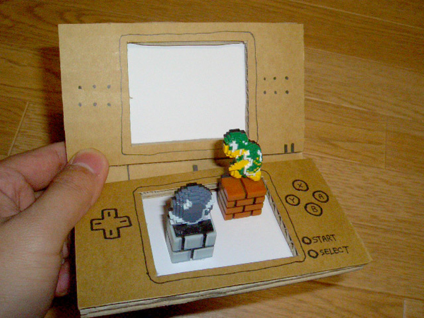 New 3D Nintendo Sneak Peek