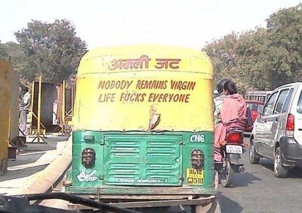 Indian Rickshaws Keep It Real