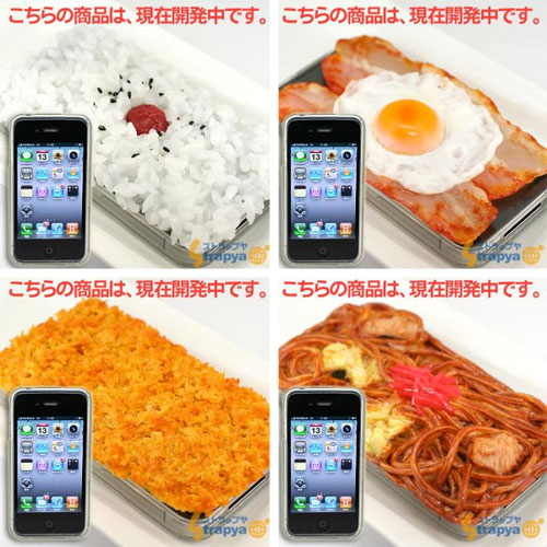 Fake Japanese Food IPhone Covers