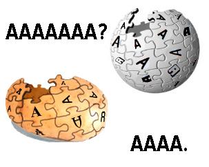 AAAAAAAAAA! - The Uncyclopedia Understands Your Frustration