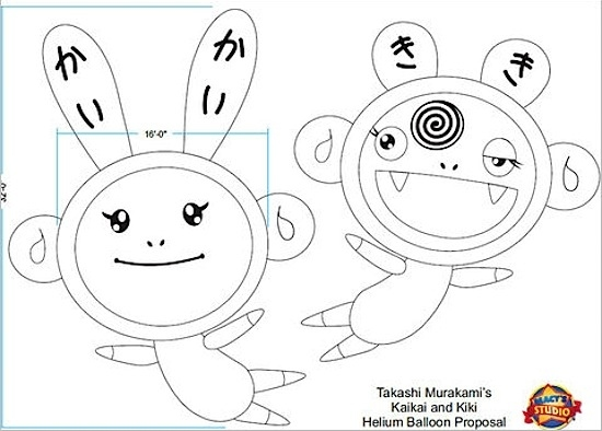 Takashi Murakami Arting Up Macy's Thanksgiving Day Parade