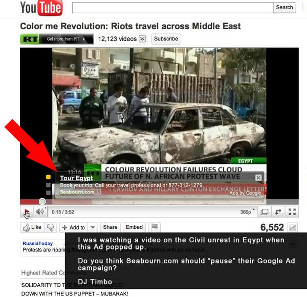 Ad Fail - Tour Egypt Anyone?