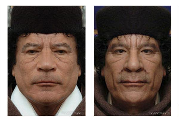 Qaddafi Shot!