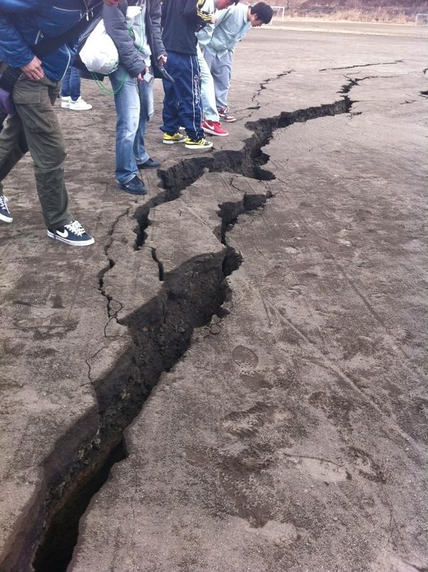 Japan Quake Tears Ground Apart