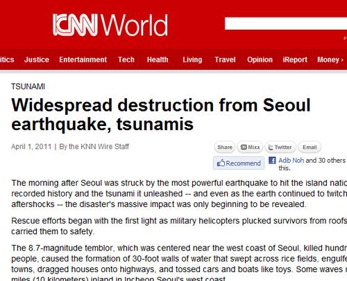 Bad April Fool's Joke About Earthquake In Korea