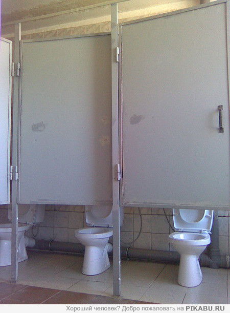 Public Bathroom Fail