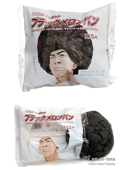 Hilarious Japanese Cookie Package