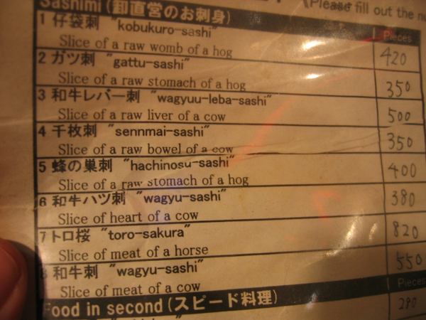 Disturbing Japanese Menu