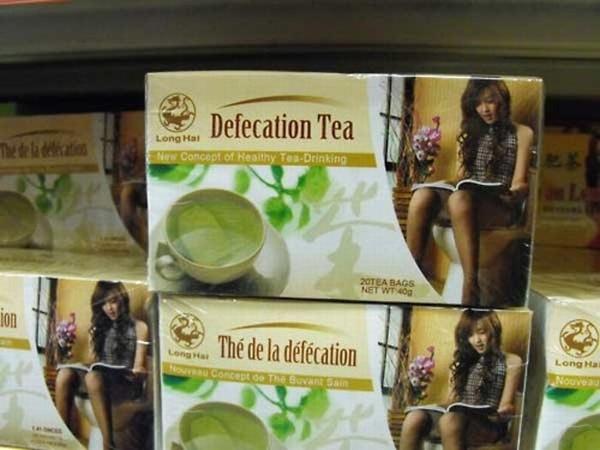 No Tea for Me Thanks