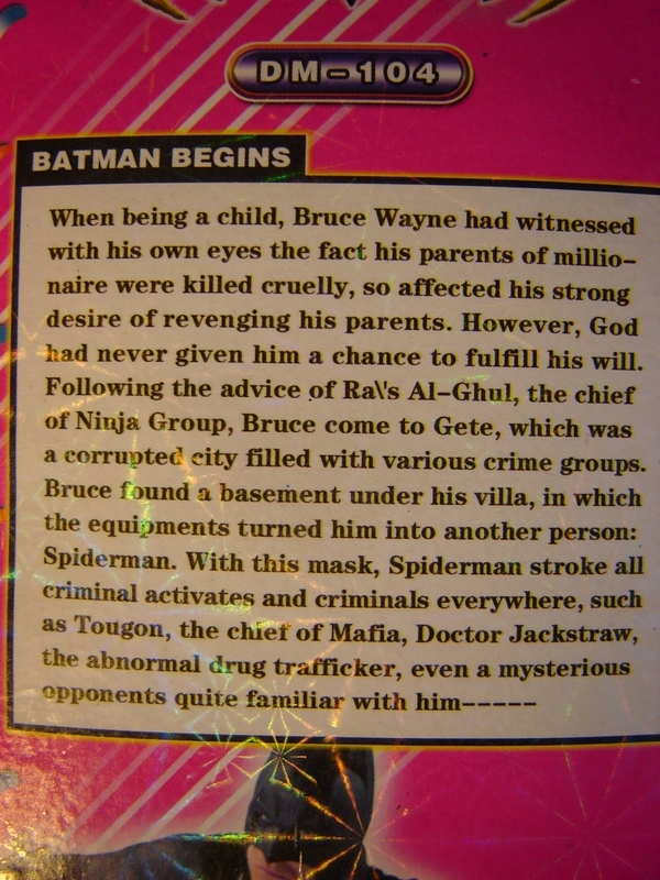 "Chinese Interpretation Of ""Batman Begins"""