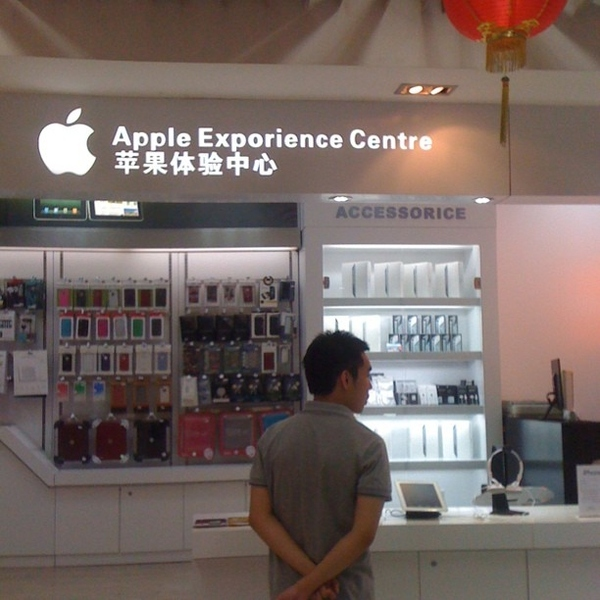 Engrish Apple Signs in Guangzhou, China