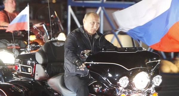 Hells Angels: Kremlin Chapter