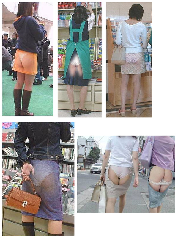 See Thru Skirts
