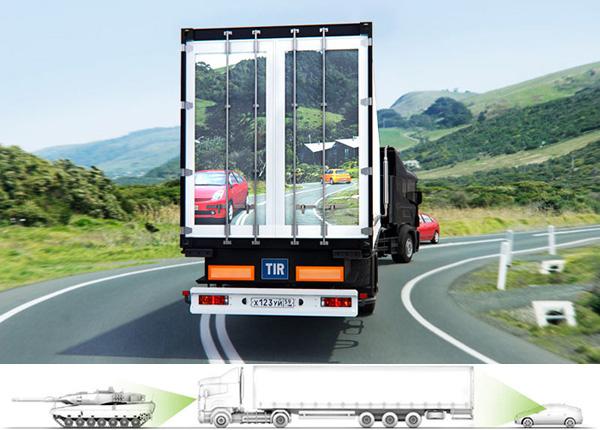 """Transparentius, """"See-Through"""" Truck"""