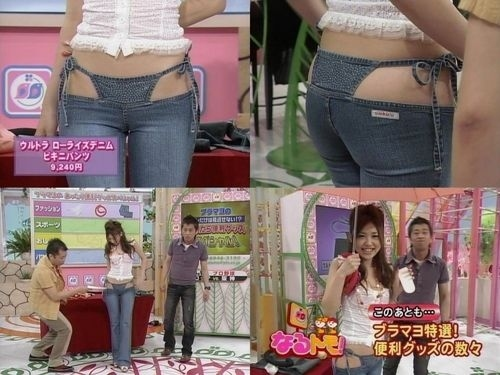 Japan Finally Solves the Thong and Jean Conundrom!