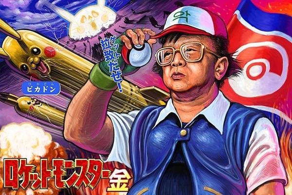 Kim Jong Il, Pokemon Master