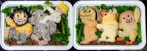 Where The Wild Things Are Bento