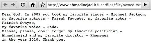 Ahmadinejad's Website Hacked