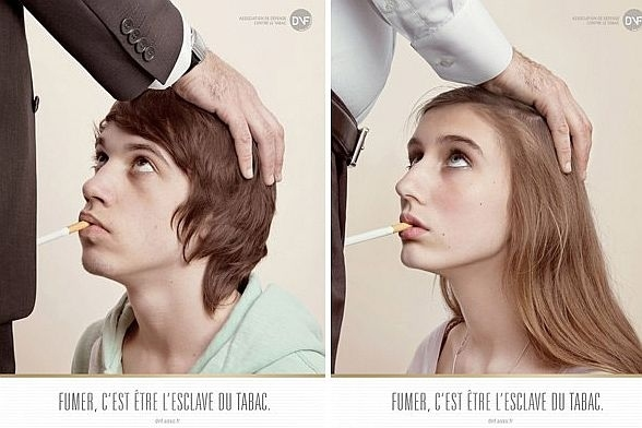 New French Anti-Tobacco Ad
