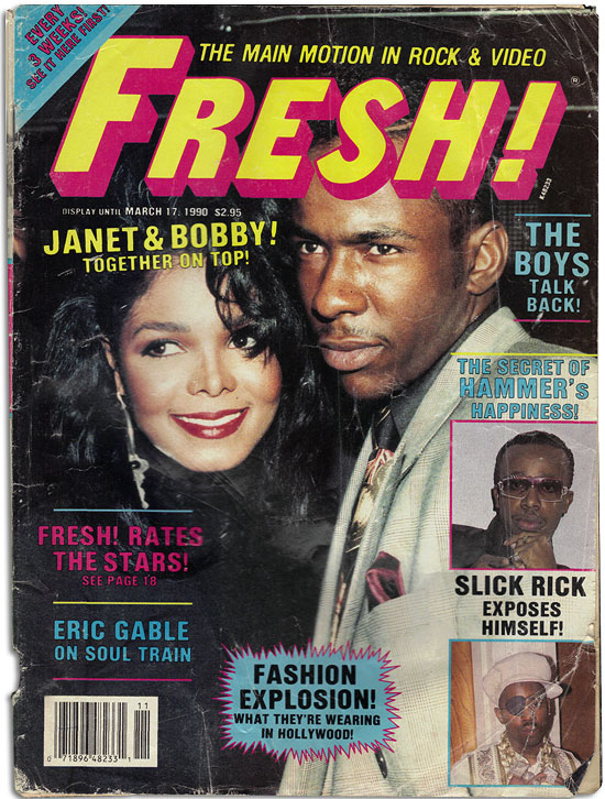 Remember When Bobby Brown Used to Date Janet Jackson?