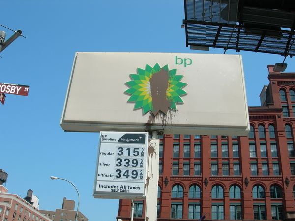Slimed BP Sign in NY