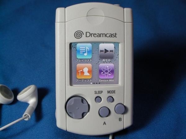 Dreamcast iPod Case