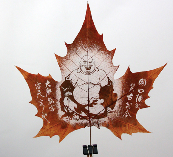 The Art of Cutting Leaves