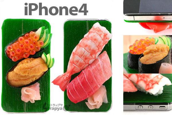 iPhone Sushi Cases