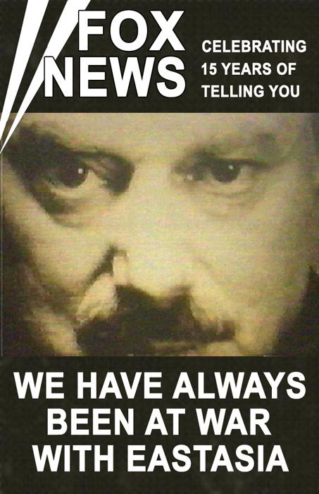 Fox News 1984