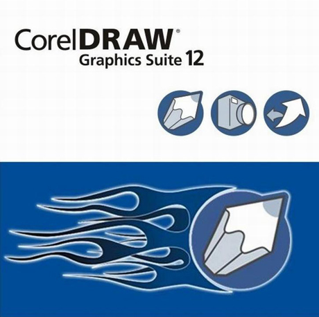 corel draw 12 activation code